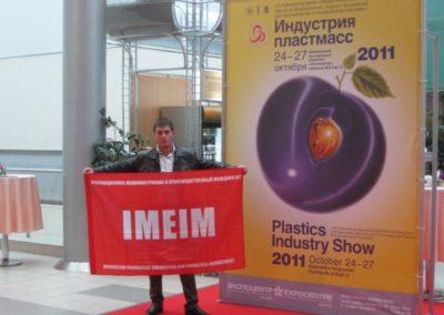 Индустрия-пластмасс-20112